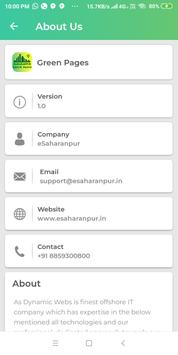 Saharanpur Green Pages screenshot 3