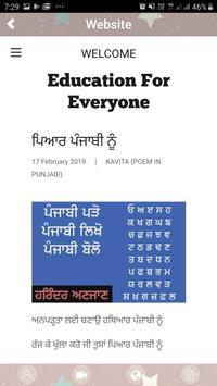 Punjabi Kavita screenshot 4