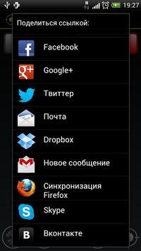 Real Time GPS Tracker screenshot 5