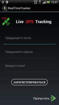 Real Time GPS Tracker screenshot 6