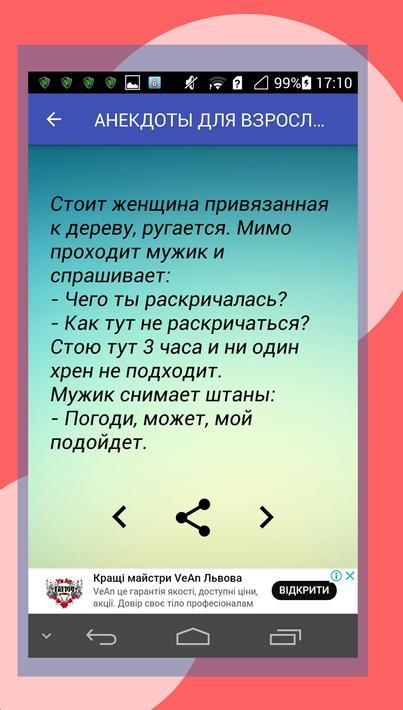 Видео Анекдоты Для Ватсап