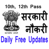 Sarkari Naukri - Free Govt Jobs Alert (10th, 12th) icon