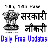 Sarkari Naukri - Free Govt Jobs Alert (10th, 12th) icon