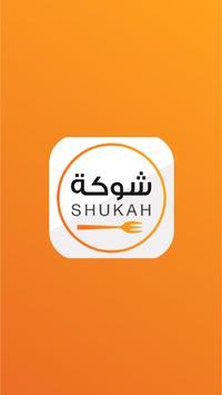 Shukah poster