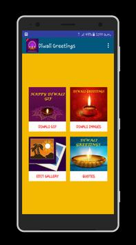 Happy Diwali GIF 2019 Offline free screenshot 1