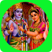Sri Ramanavami Photo Frames icon
