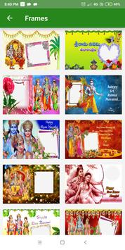 Sri Ramanavami Photo Frames screenshot 5