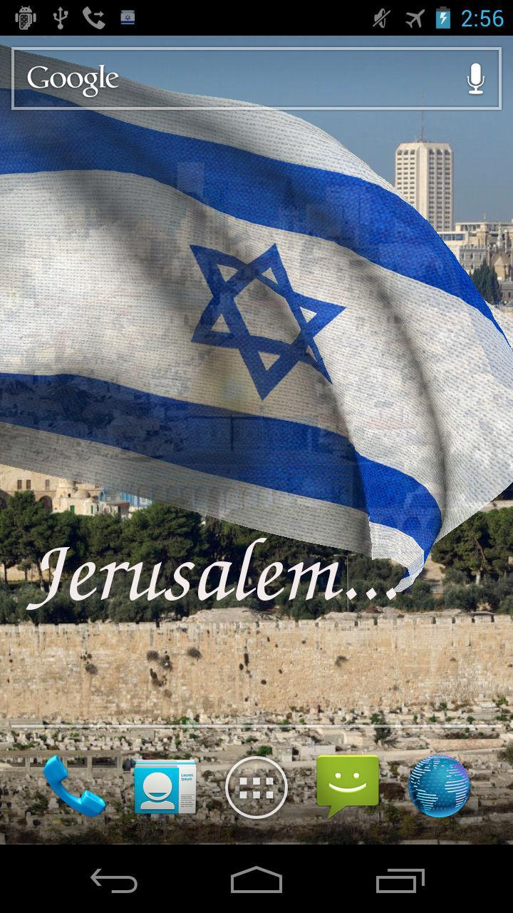 israel flag for android apk download