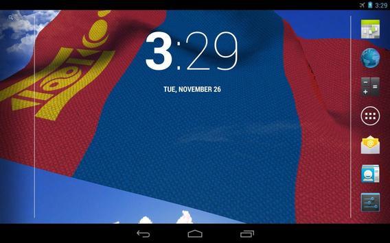 Mongolia Flag screenshot 7