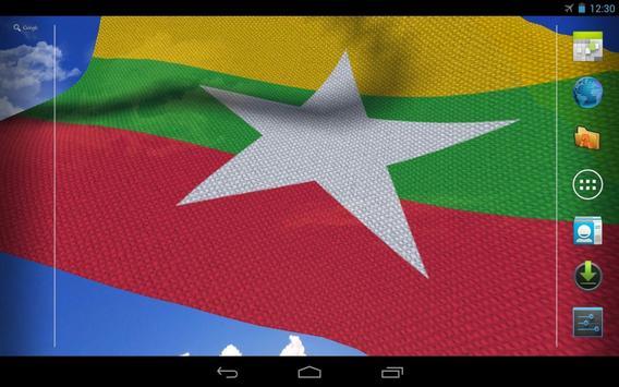 Myanmar Flag screenshot 7