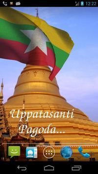 Myanmar Flag screenshot 1