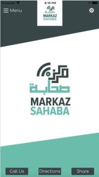 Markaz Sahaba poster