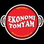 ET Delivery - Masakan Ala Thai Penang icon
