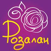 Розалан icon