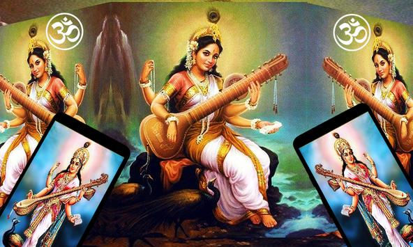 Saraswati Mata HD Wallpapers screenshot 3