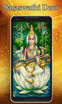 Saraswati Mata HD Wallpapers screenshot 1
