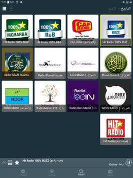 Radio Maroc screenshot 6