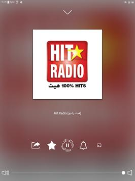 Radio Maroc screenshot 7