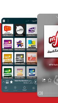 Radio Maroc poster