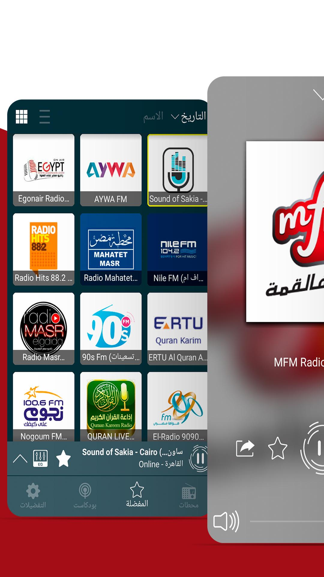 Radio Arabic for Android - APK Download