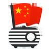 简单听FM-中国音乐、新闻、交通、文艺广播电台 иконка