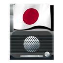 ラジオ日本, ラジオ アプリ FM Radio Japan APK