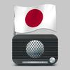 ラジオ日本, ラジオ アプリ FM Radio Japan icono