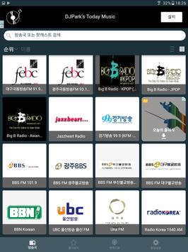 Radio Korea - FM Radio and Podcasts screenshot 13