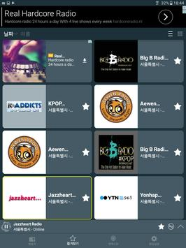 Radio Korea - FM Radio and Podcasts screenshot 10