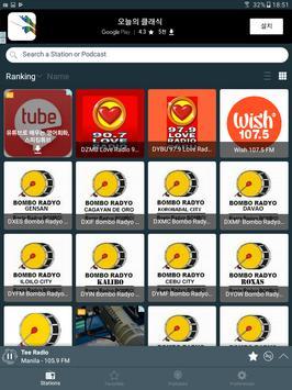 Radio Philippines: FM Radio, Online Radio Stations screenshot 11