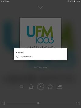 Radio Singapore screenshot 10