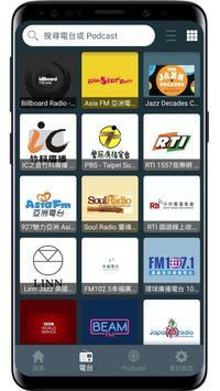 Radio Taiwan screenshot 4
