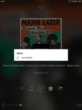 Radio Taiwan screenshot 8