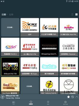 Radio Taiwan screenshot 9
