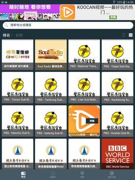 Radio Taiwan screenshot 13