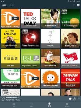 Radio Taiwan screenshot 10