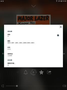 Radio Taiwan screenshot 11
