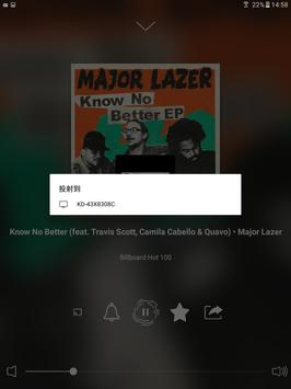 Radio Taiwan screenshot 15