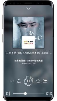 Radio Taiwan screenshot 1