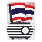 Icona วิทยุออนไลน์ Radio Thailand