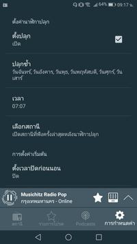 Radio Thailand - Radio Online screenshot 4
