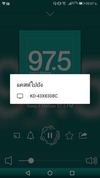Radio Thailand - Radio Online screenshot 6