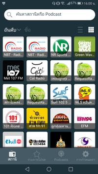 Radio Thailand - Radio Online screenshot 1