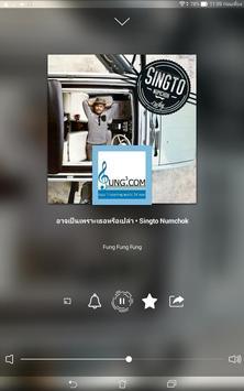 7 Schermata วิทยุออนไลน์ Radio Thailand