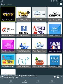 6 Schermata Радіо