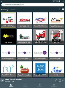 11 Schermata Радіо