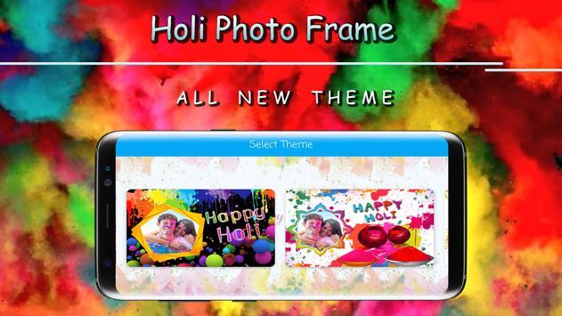 Holi Photo Frame screenshot 4