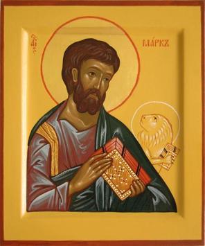 Беседы на Евангелие от Марка Ekran Görüntüsü 1