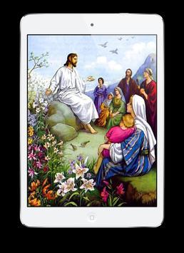 Толкование на Евангелие स्क्रीनशॉट 1