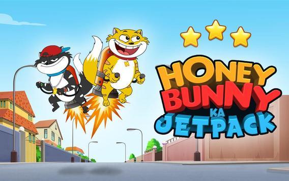 हनी बनी का जेटपैक - हीरो रन: गेम स्क्रीनशॉट 3